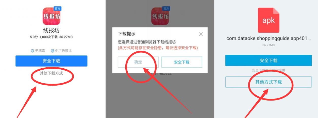 淘宝京东购物优惠券软件(安卓+苹果)